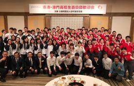 21世紀東亞青少年大交流計劃